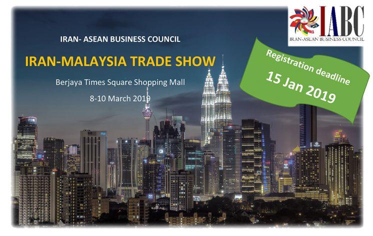 IRAN – Malaysia Trade Show