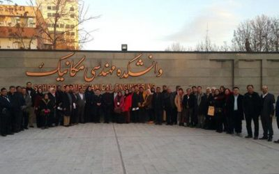 IABC Trade Delegation to Iran – December 2016