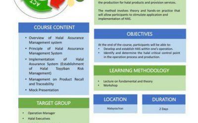 Halal Assurance Managment system