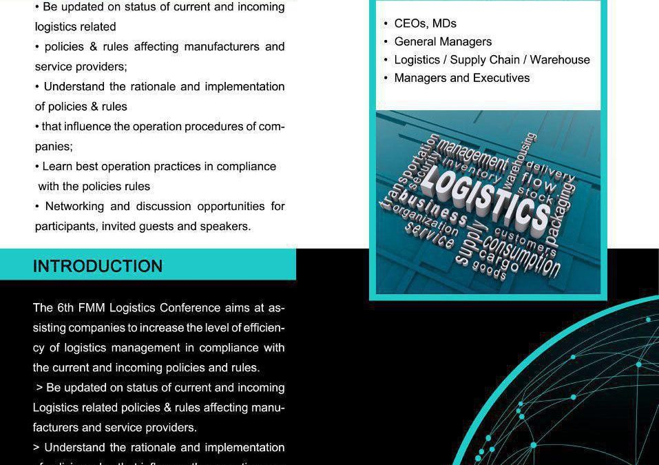 Logistics – Policies and Rules
