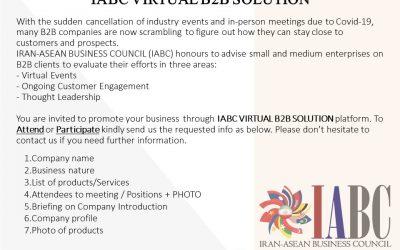 IABC VIRTUAL B2B SOLUTION