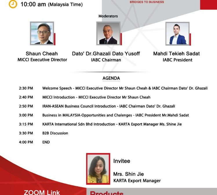 MICCI & IABC are inviting you to a scheduled ZOOM Meeting