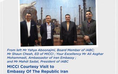 We made a courtesy call on the Iranian Ambassador H.E. Ali Asghar Mohammadi