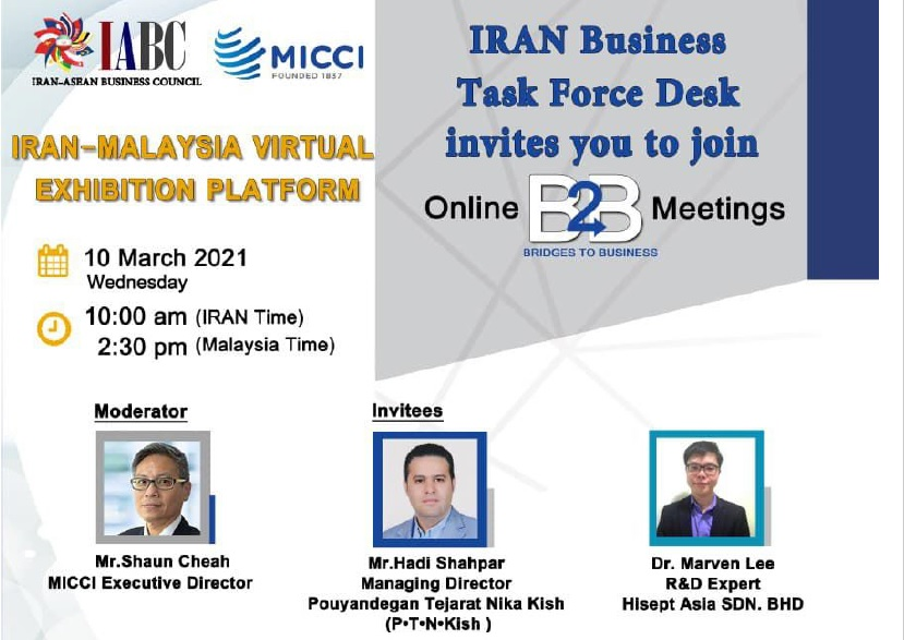 IRAN Business Task Force Desk Online B2B Meeting