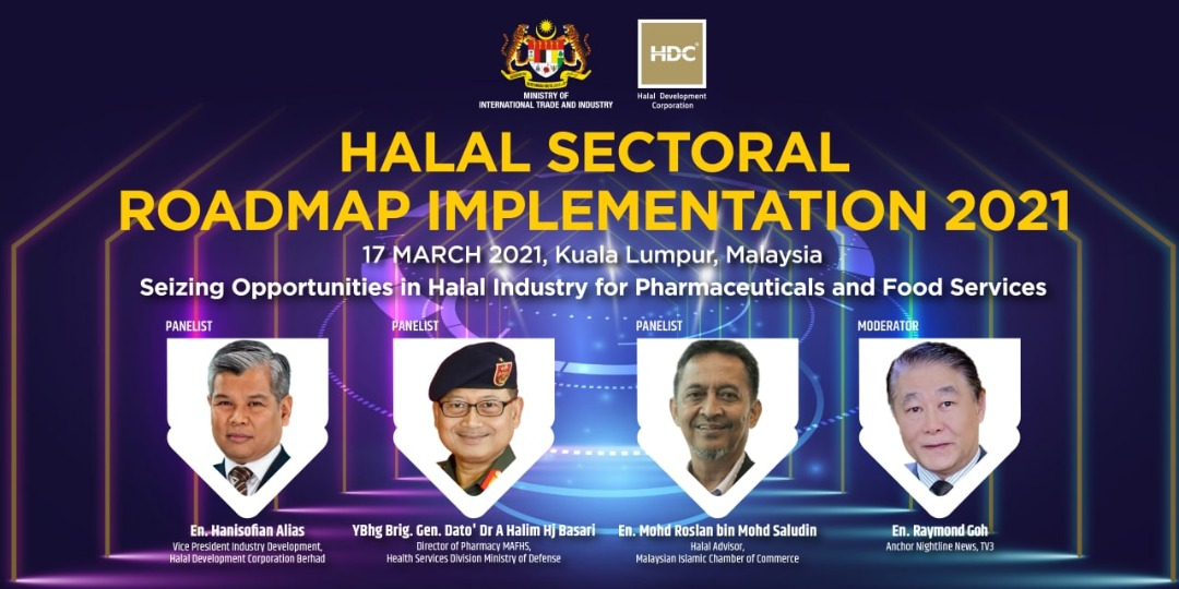 INVITATION TO A VIRTUAL EVENT ON HALAL SRI 2021