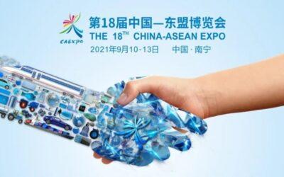 INVITATION TO PARTICIPATE IN 18TH CHINA ASEAN EXPO (CAEXPO) 2021