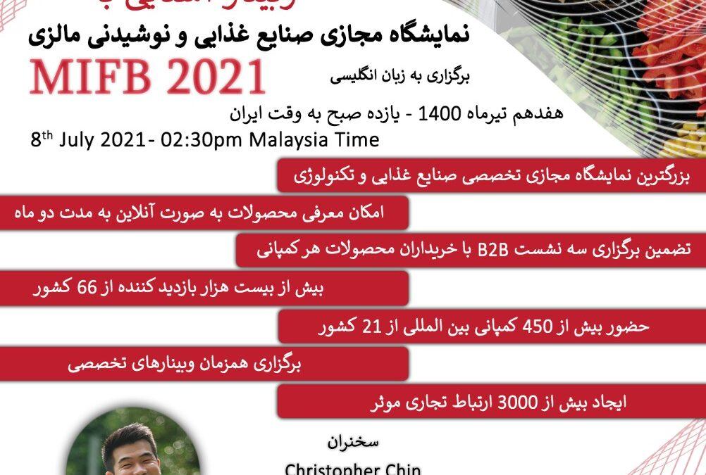 MIFB 2021 Webinar